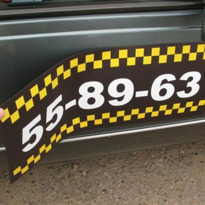 magnit_na_taksi21
